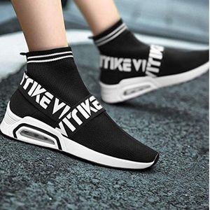 Shoes - NWOT! Fashion Sock Sneaker/Running Shoe